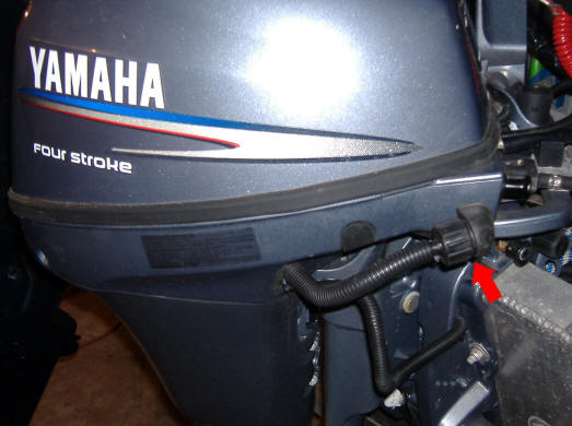 Yamaha Outboard Flushing Attachment